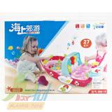 【Playful Toys頑玩具】快樂坐便器(坐便桶 便器 便盆 馬桶)