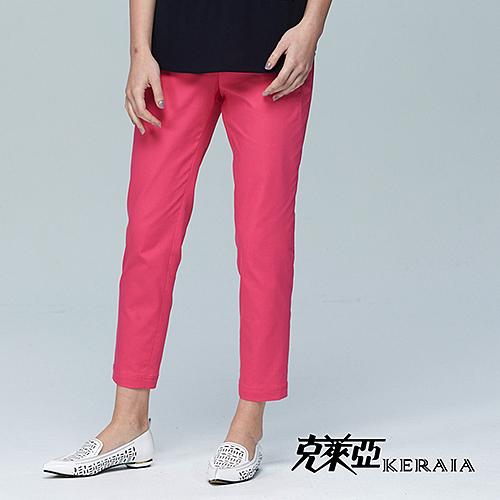 【克萊亞KERAIA】棉質休閒直筒九分長褲
