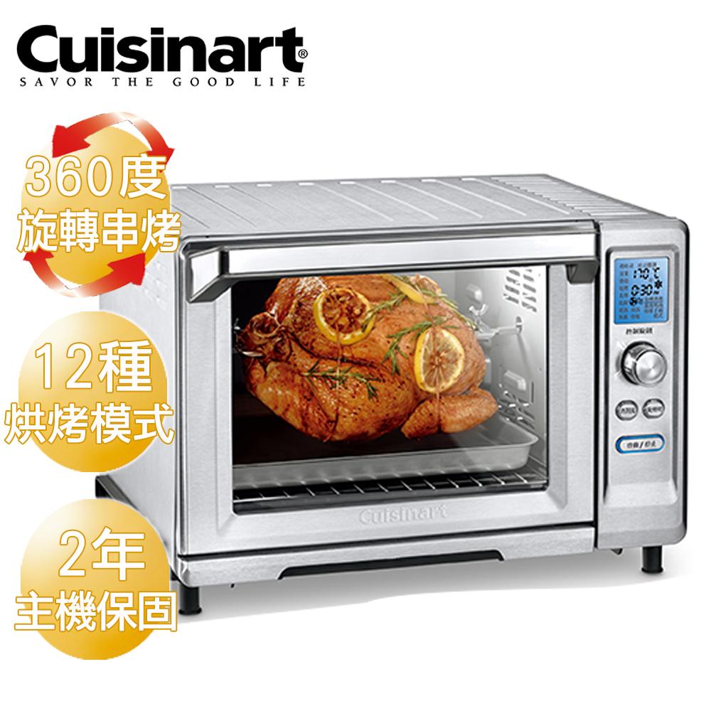 《加碼贈台灣製保溫碗》【美國 美膳雅Cuisinart】微電腦不鏽鋼旋風烤箱22L (TOB-200TW)