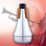 【美佳音樂】小號/小喇叭 消音器/弱音器