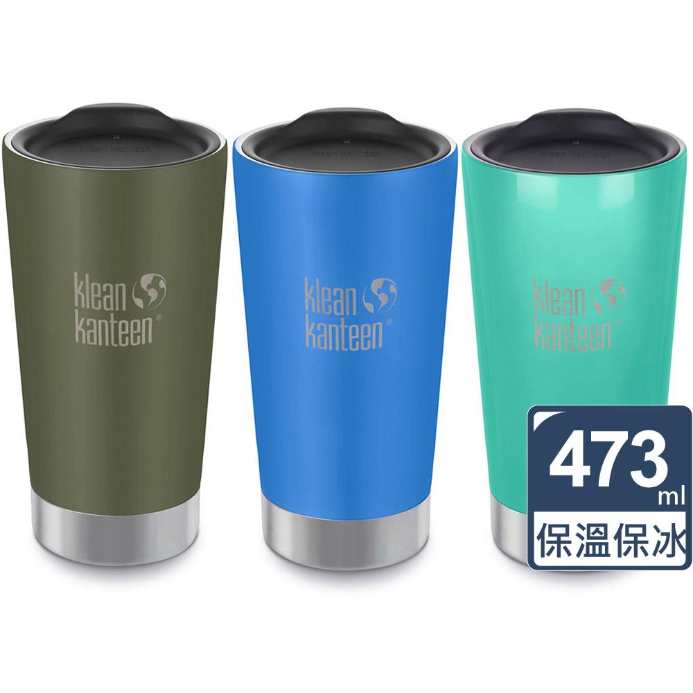 美國Klean Kanteen保溫鋼杯473ml(三色任選)
