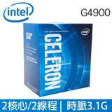 Intel 第八代 Celeron G4900 雙核心 中央處理器 (盒裝)