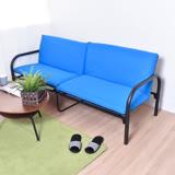 凱堡 Colalin鋼管沙發床/椅(藍)