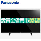 Panasonic國際43吋4K6原色液晶電視TH-43FX600W含配送到府+標準安裝
