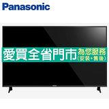 Panasonic國際49吋4K6原色液晶電視TH-49FX600W含配送到府+標準安裝
