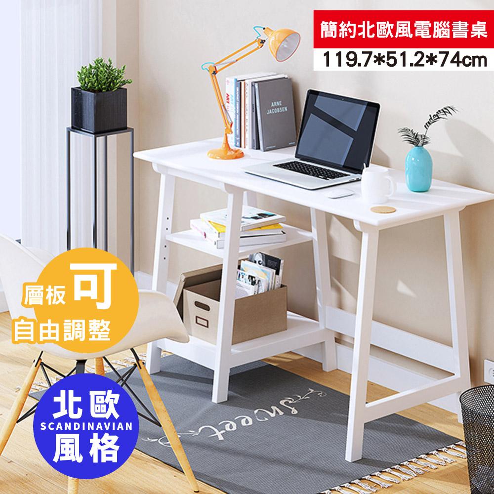 【ABOSS】Duke 簡約北歐風4尺白色書桌/電腦桌/辦公桌/工作桌【DIY趣味組裝】