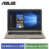 ASUS X540NV-0021AN4200 黑 (15.6吋/N4200/4G/500G/920MX 2G獨顯/DVD/W10)