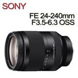 SONY FE 24-240mm F3.5-6.3 OSS(平行輸入)贈UV鏡+吹球清潔5件組