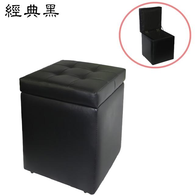 【iGagu】Iris時尚掀蓋收納椅凳