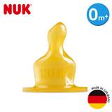 德國NUK-乳膠奶嘴-1號初生型0m+中圓洞- 1入