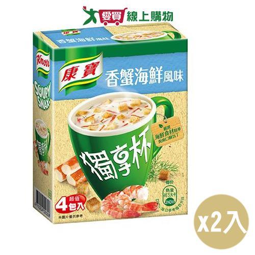 ★超值2件組★康寶奶油風味獨享杯香蟹海鮮12G*4