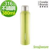 (任選)康寧Snapware 316不鏽鋼超真空保溫萊德瓶380ml-綠