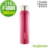 (任選)康寧Snapware 316不鏽鋼超真空保溫萊德瓶380ml-玫紅