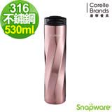 (任選)康寧Snapware 316不鏽鋼超真空保溫凱旋杯530ml-粉