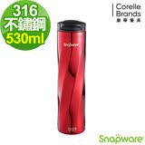 (任選)康寧Snapware 316不鏽鋼超真空保溫凱旋杯530ml-紅