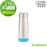 (任選)康寧Snapware 316不鏽鋼戶外超真空保溫瓶(含底部硅膠套)400ml-藍