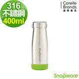 (任選)康寧Snapware 316不鏽鋼戶外超真空保溫瓶(含底部硅膠套)400ml-綠