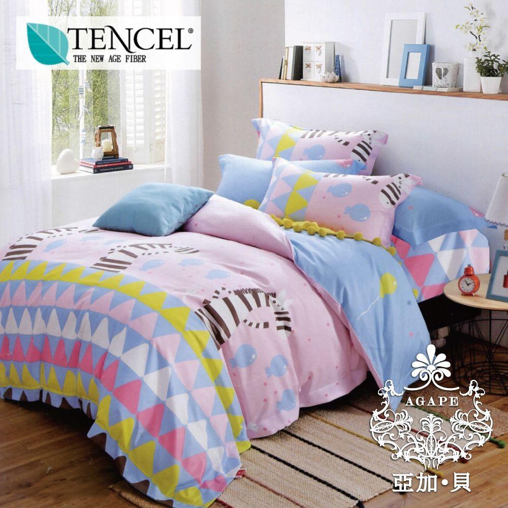 【AGAPE亞加‧貝】《可愛多多》法式柔滑天絲雙人特大四件式兩用被床包組