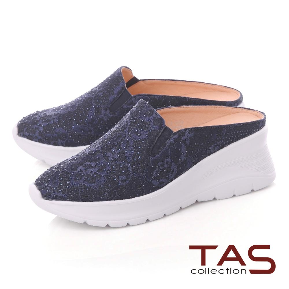 TAS水鑽蕾絲網布厚底涼拖鞋-深海藍