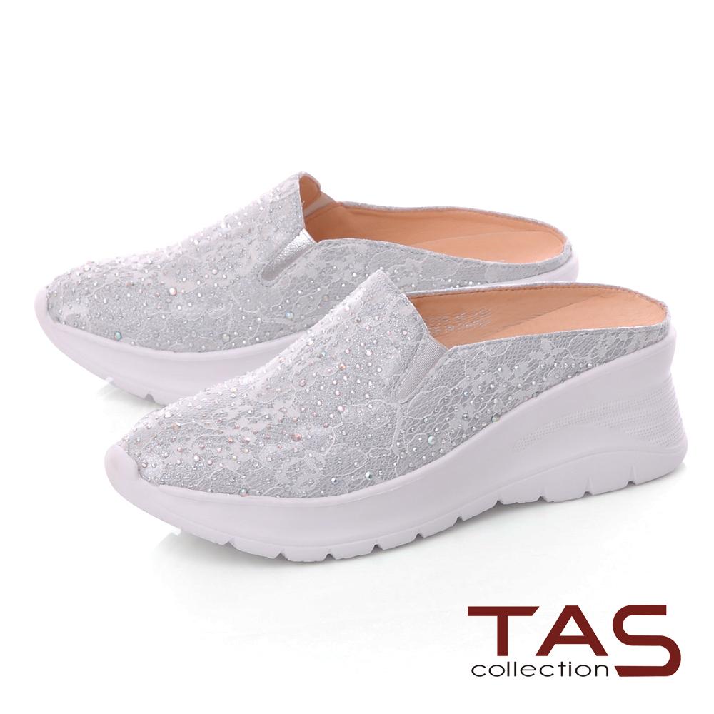 TAS水鑽蕾絲網布厚底涼拖鞋-太空銀