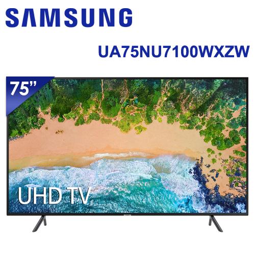 SAMSUNG三星 75吋 4K UHD Smart液晶電視(75NU7100/UA75NU7100WXZW)*送基本安裝+行動電源+尚朋堂多功能調理鍋