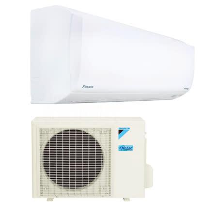 DAIKIN大金變頻 4坪適用【橫綱冷暖】分離式RXM28SVLT/FTXM28SVLT