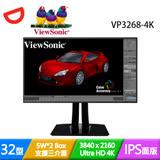 ViewSonic優派 VP3268-4K 32吋 4K UHD專業繪圖 IPS液晶螢幕