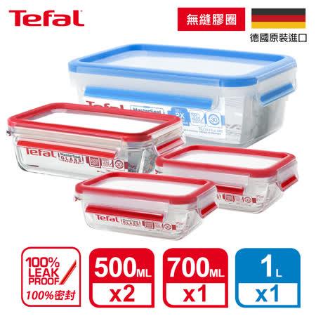 Tefal法國特福 玻璃PP保鮮盒4件組
