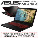 【ASUS華碩】FX504GD-0181D8750H 15.6吋FHD i7-8750H 1TB GTX1050 2G Win10獨顯強悍效能電競筆電