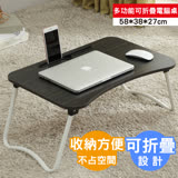 【ABOSS】Guy簡約多功能1.9尺可摺疊桌/工作桌/電腦桌/辦公桌/書桌(五色可選)【DIY趣味組裝】