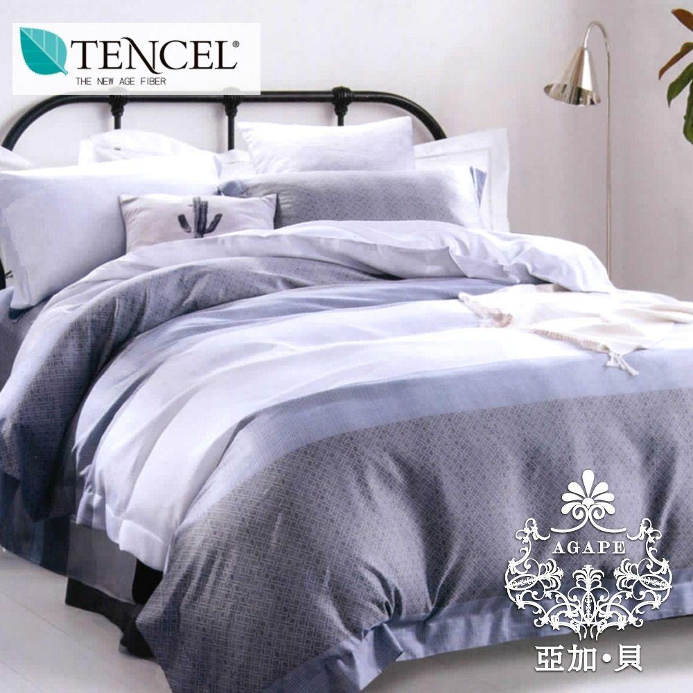 【AGAPE亞加‧貝】《沉默之丘》法式柔滑天絲雙人特大四件式兩用被床包組