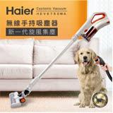 Haier海爾 寵物專業版無線手持吸塵器 HEV6750WA(10件組)-福利品