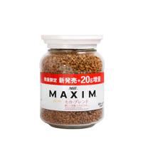 【AGF MAXIM】咖啡罐-箴言白 摩卡 80G(加量20g)