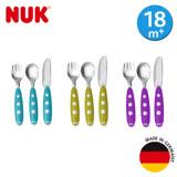 德國NUK-寶寶刀叉勺餐具學習組(顏色隨機出貨)