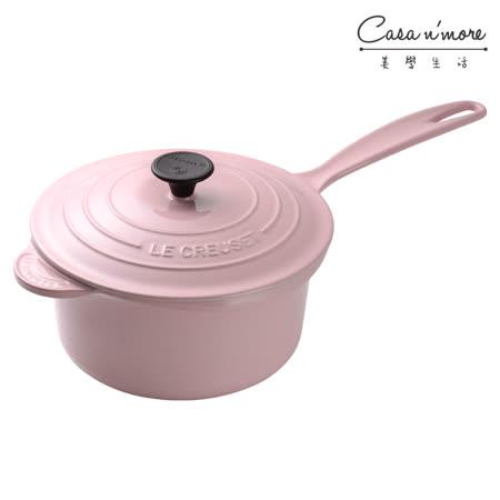 Le Creuset 單柄醬汁鍋/牛奶鍋