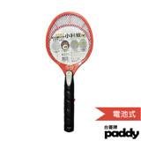 PADDY台菱牌 四層網電池式 小黑蚊捕蚊拍 APD-C2
