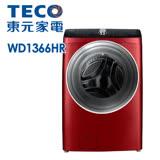 TECO東元13公斤變頻洗脫烘滾筒洗衣機WD1366HR