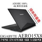 [GIGABYTE 技嘉] AERO 15X8/4K窄邊框/i7-7850H/16GB/GTX1070 8GB/512GB PCIe SSD