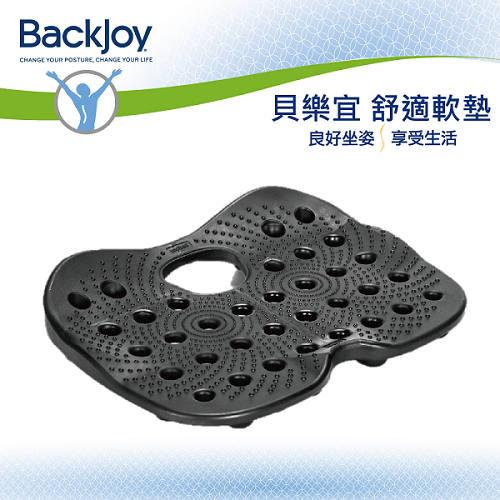 BackJoy 貝樂宜SitzRight 舒適軟墊 黑色 超值二入組