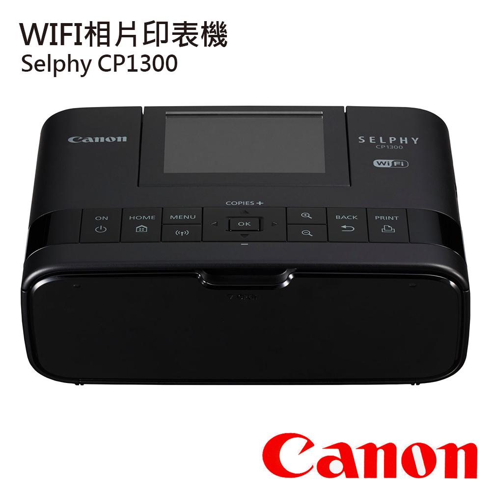 Canon Selphy CP1300  WIFI相片印表機