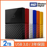 WD My Passport 2TB 2.5吋行動硬碟(薄型)