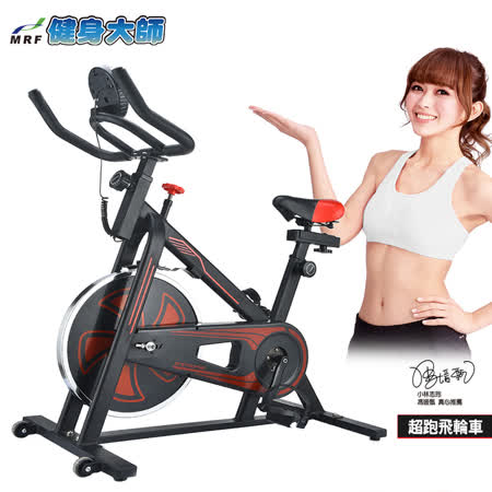 【健身大師】 超跑款飛輪健身車