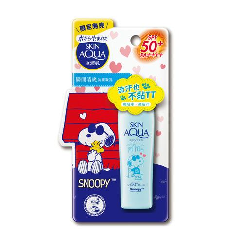 曼秀雷敦水潤肌瞬間清爽防曬凝乳40ml(Snoopy限定版)
