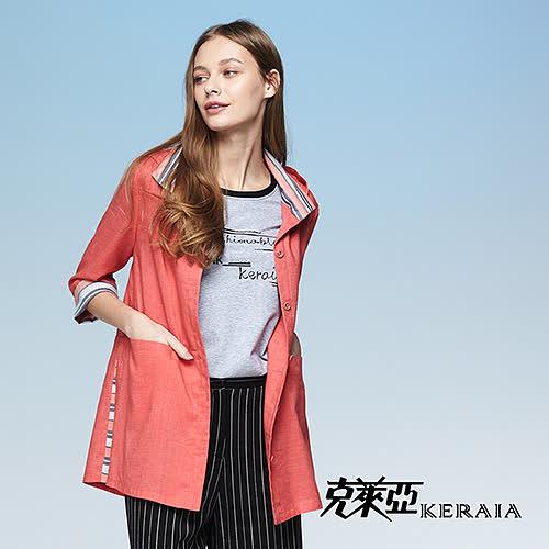克萊亞 條紋內領百搭麻料外套