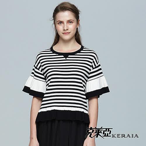克萊亞 荷葉袖口配條寬版短上衣