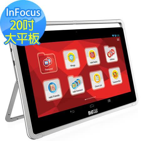 InFocus Big Tab HD  20吋平板電視電腦