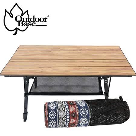 outdoorbase 木紋休閒桌+防水桌布