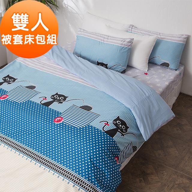 J-bedtime【夜貓】台灣製牛奶絨吸濕排汗雙人被套床包組
