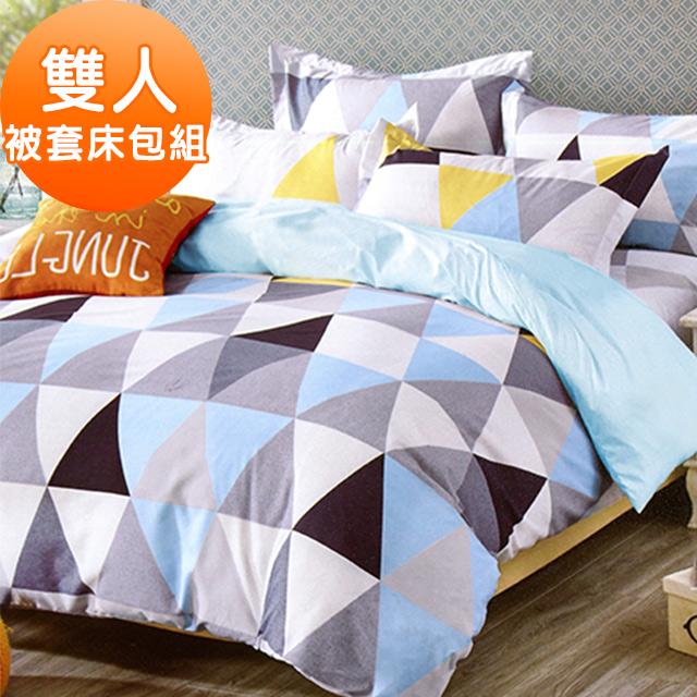 J-bedtime【時尚設計】台灣製牛奶絨吸濕排汗雙人被套床包組