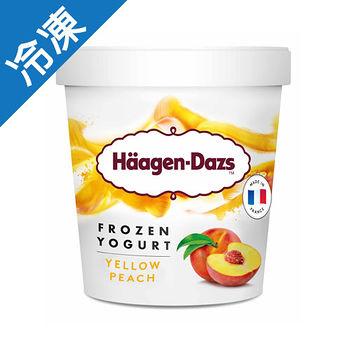 哈根達斯黃桃優格冰淇淋457ML/杯